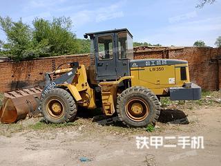 朝工机械LW350高卸型装载机