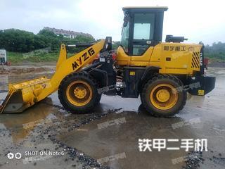 明宇重工ZL-938装载机