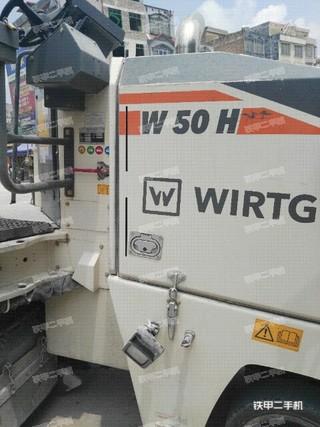 维特根W50H铣刨机