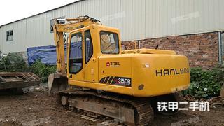 华力重工HL315LC