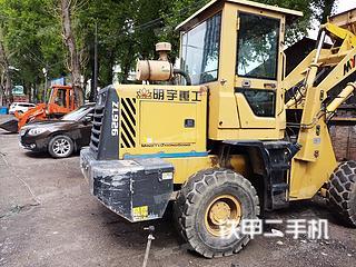 明宇重工ZL-918装载机