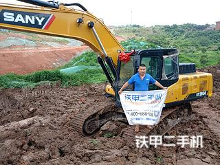 三一重工SY205C-9挖掘机