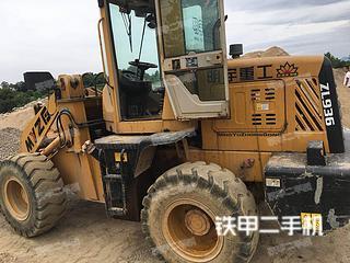 明宇重工ZL-936装载机