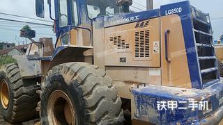 龙工LG850
