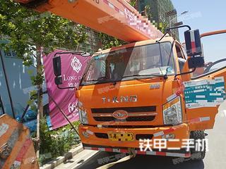 山东品牌16吨起重机