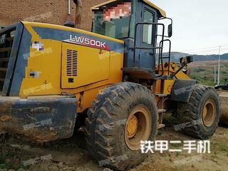 徐工LW500K装载机