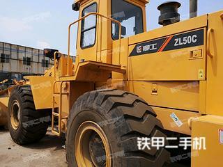 柳工ZLC50C装载机