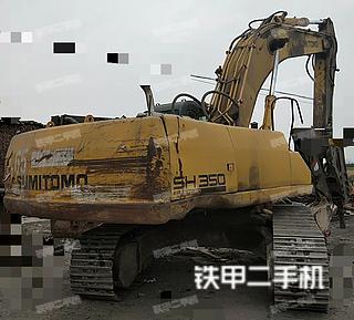 住友SH350-3B挖掘机