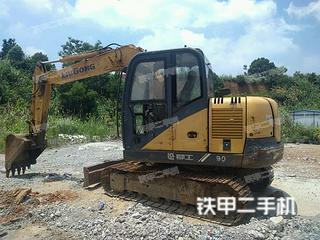 柳工CLG908D