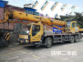重庆-重庆市二手徐工QY20起重机实拍照片