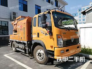 二手湘力诺 HBC80-16-110ES...转让出售