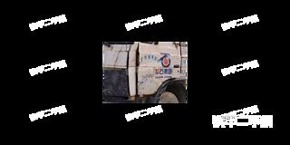 中聯重科ZLJ5180THBE車載泵實拍圖片