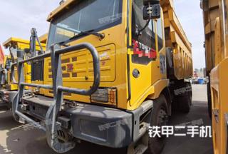 阜新同力TL875非公路自卸车实拍图片