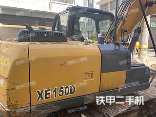 安康徐工XE150D挖掘機實拍圖片