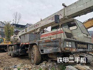 四川-达州市二手浦沅集团QY16起重机实拍照片