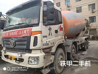 福田雷萨BJ5313GJB-12搅拌运输车实拍图片