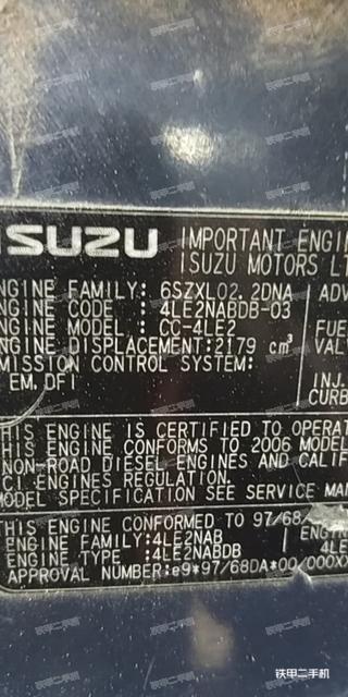 二手日立 ZX55UR 挖掘机转让出售