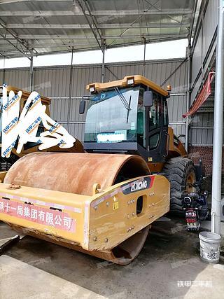 广东-肇庆市二手徐工XS263J压路机实拍照片