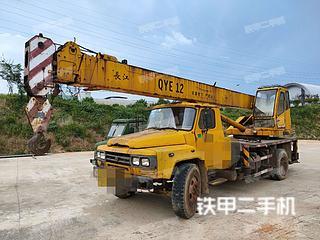 二手其他品牌 12吨 起重机转让出售