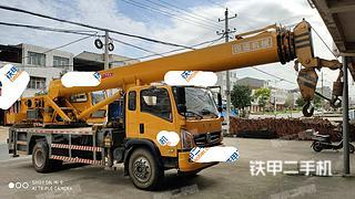 山東品牌16噸起重機實拍圖片