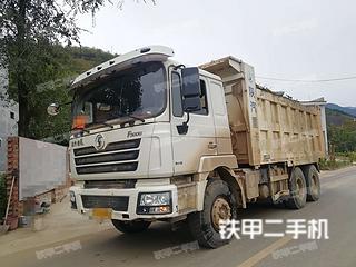 阜新陕汽重卡6X4工程自卸车实拍图片
