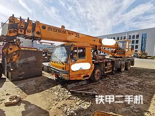 二手泰安东岳 QY25 起重机转让出售
