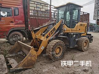 明宇重工ZL-926B装载机实拍图片