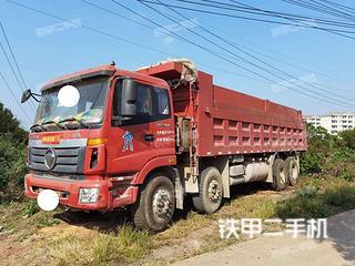 福田歐曼8X4工程自卸車實拍圖片