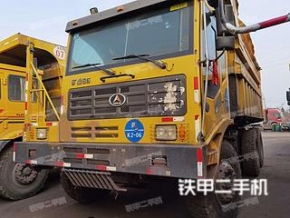 临工集团MT86非公路自卸车实拍图片