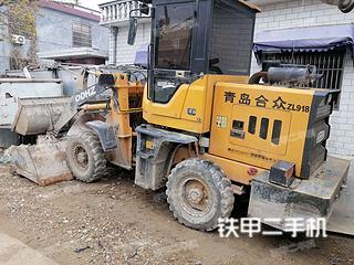 安庆合众机械QDHZ-918装载机实拍图片