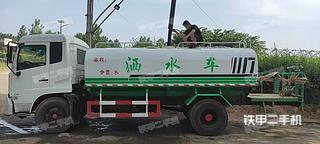 宇通重工YT5601GSS礦用灑水車實拍圖片