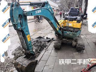 久保田U-15-3S挖掘機實拍圖片