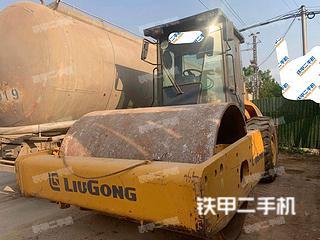 云南-文山壮族苗族自治州二手柳工CLG620压路机实拍照片