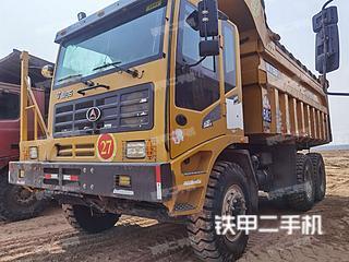 安阳临工集团MT86非公路自卸车实拍图片