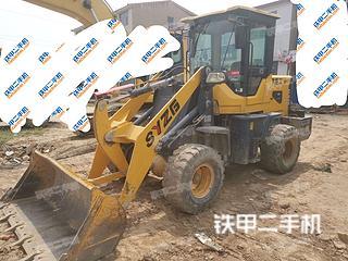 襄陽山宇重工ZL930裝載機實拍圖片