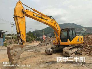 龙工LG6225E挖掘机实拍图片