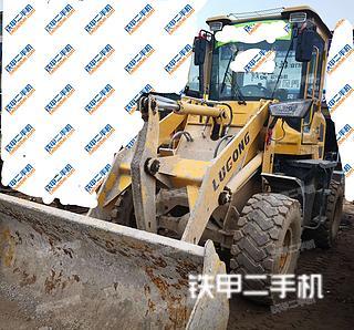 涼山山東魯工L930裝載機實拍圖片