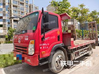 大运汽车4X2平板运输车实拍图片