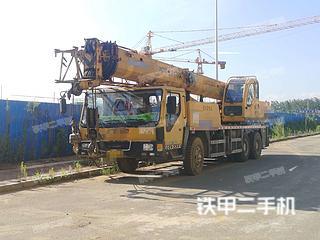 南京徐工QY20G起重機實拍圖片