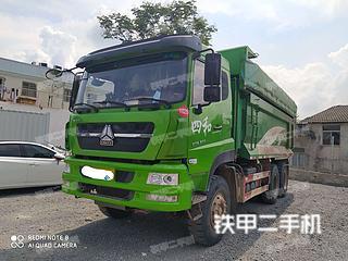 聊城中國重汽6X4工程自卸車實拍圖片
