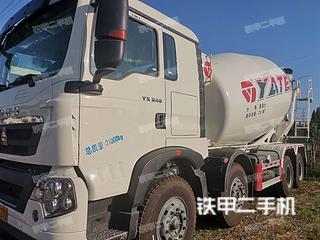 亞特重工TZ5317GJBZG8E1攪拌運輸車實拍圖片