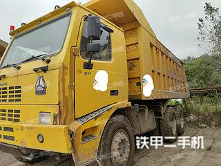 齊齊哈爾中國重汽ZZ5707S3842AJ非公路自卸車實拍圖片