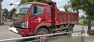 六盘水福田欧曼4X2工程自卸车实拍图片